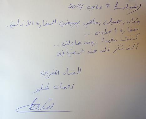 Nouhman Lahlou